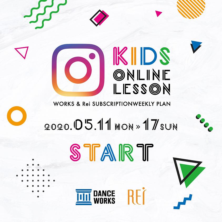 【5/11〜5/17】 KIDS Instagram Weekly Lesson