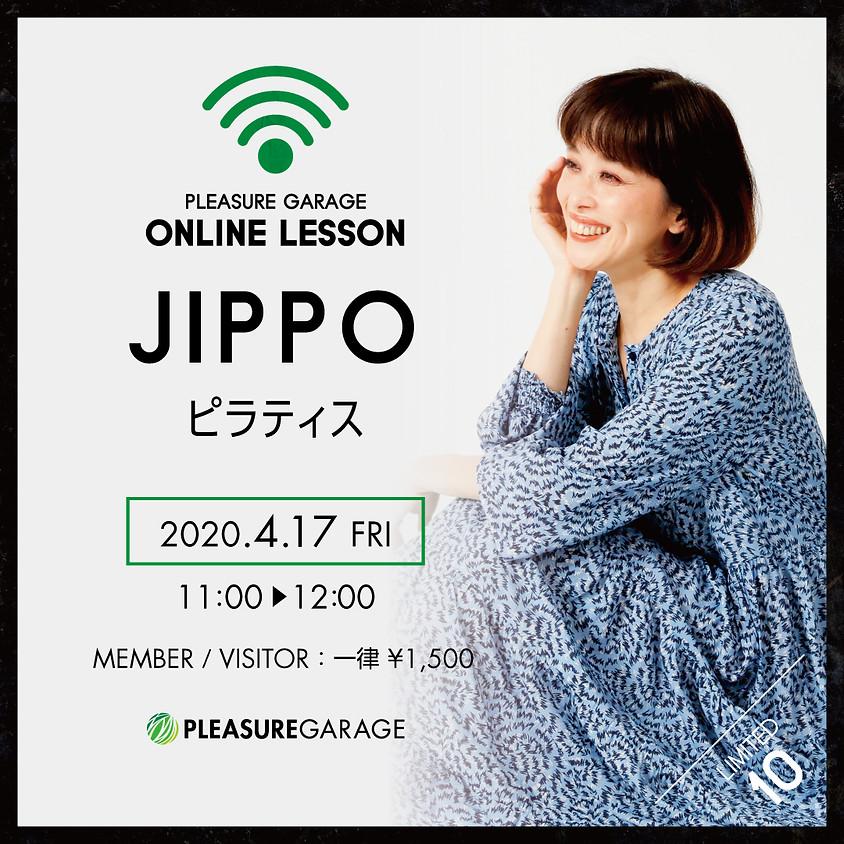JIPPO先生オンラインレッスン/ピラティス