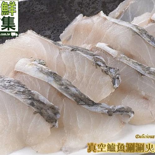 《嘉豐》鱸魚涮涮鍋片