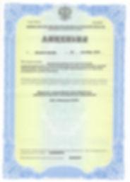 Обнинское протезно-ортопедическое предприятие,ortodar.com,ортодар,лицензия,декларация