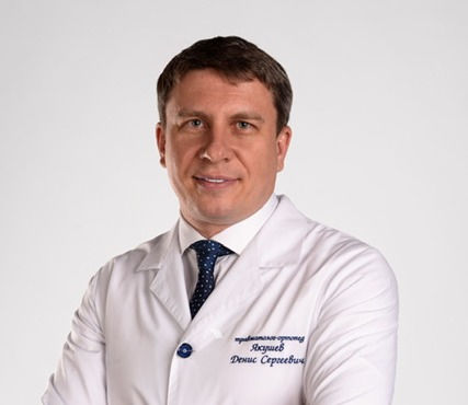 Якушев Д.С. _ врач травматолог-ортопед