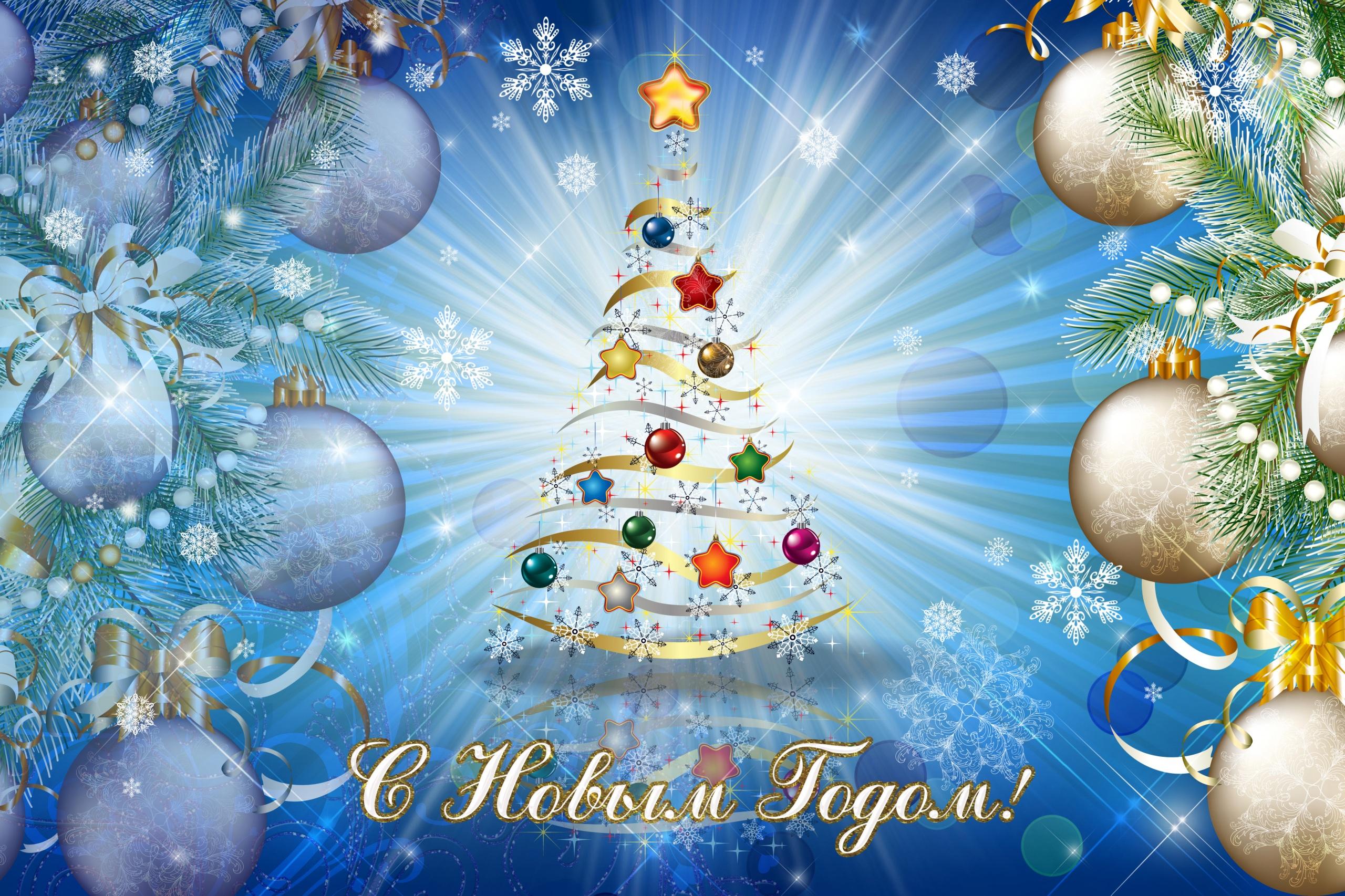 Holidays_Christmas_464723