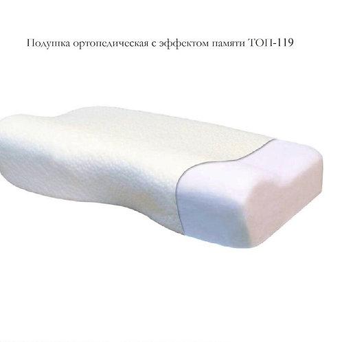 Подушка ТОП-119
