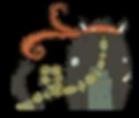 """Иллюстрации из игры """"Оранж Квест"""". Карточка """"Конфетный вор"""""""