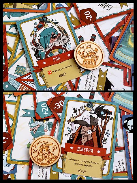 """Карточки из игры """"Оранж Квест"""", Деревянная монетка из игры """"Оранж Квест"""""""