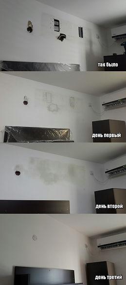 косметический ремонт стены
