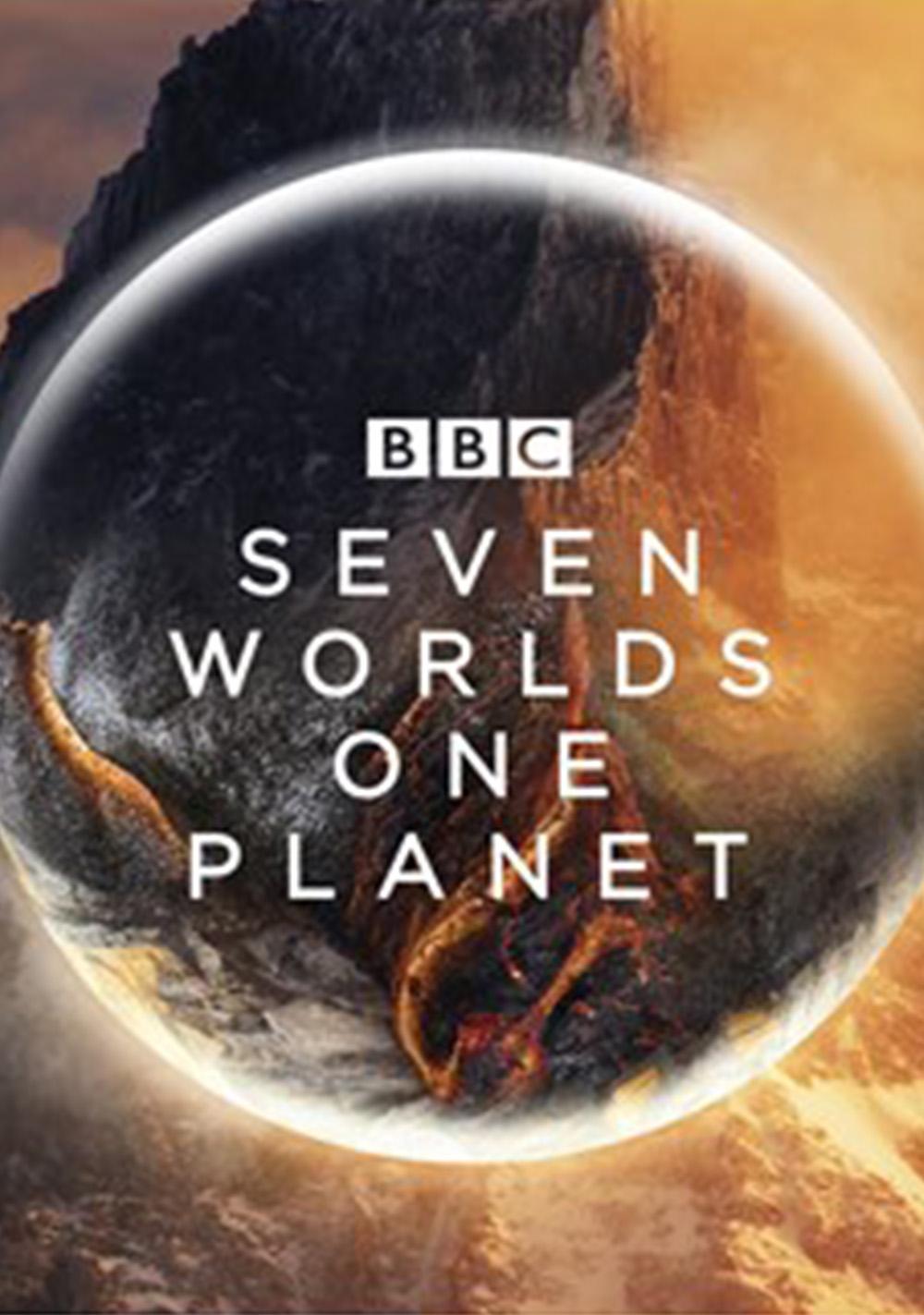 BBC Seven Worlds