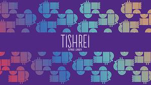 tishrei_home.jpg