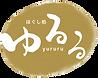 yururu_logo_cc.png