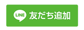 line_botton3.png