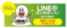 on_line_banner.png