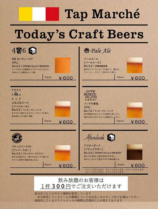 pooh_beer2.jpg