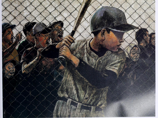 Baseball's War Torn History