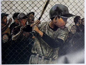 Baseball Saved Us Book Illustration by Dom Lee