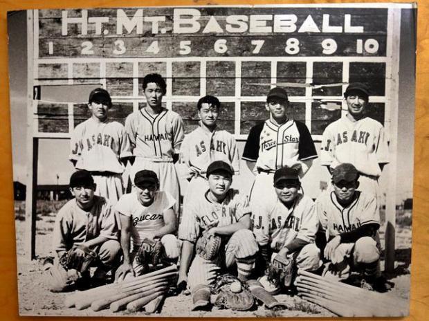 Camp baseball team PC: Mercury News