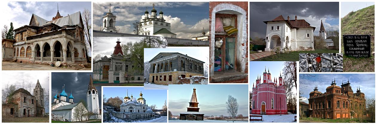 Тур Россия