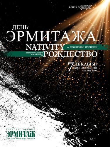 poster_Herm_Day_2019_var5 2.jpg