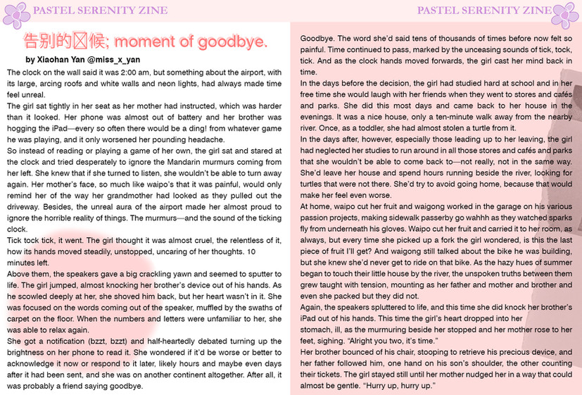 moment of goodbye by xiaohan copy.JPG
