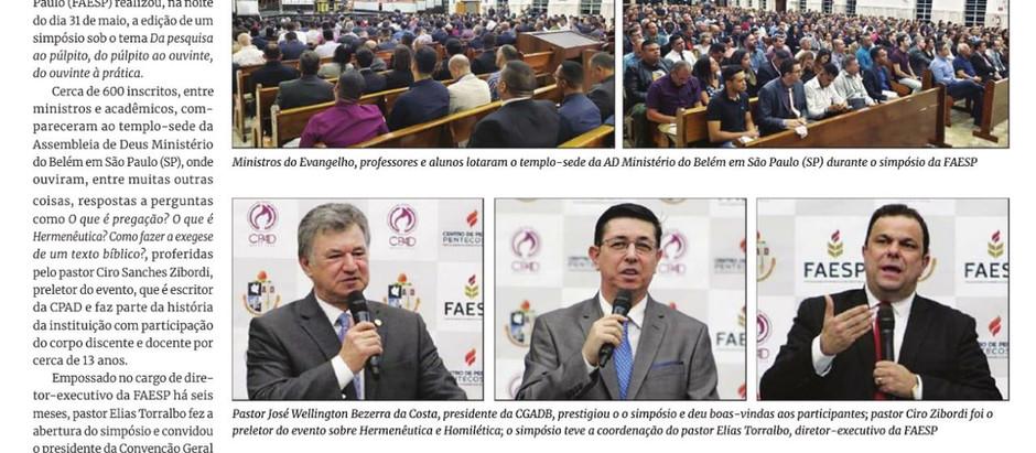 SIMPÓSIO MINISTÉRIO DA PREGAÇÃO