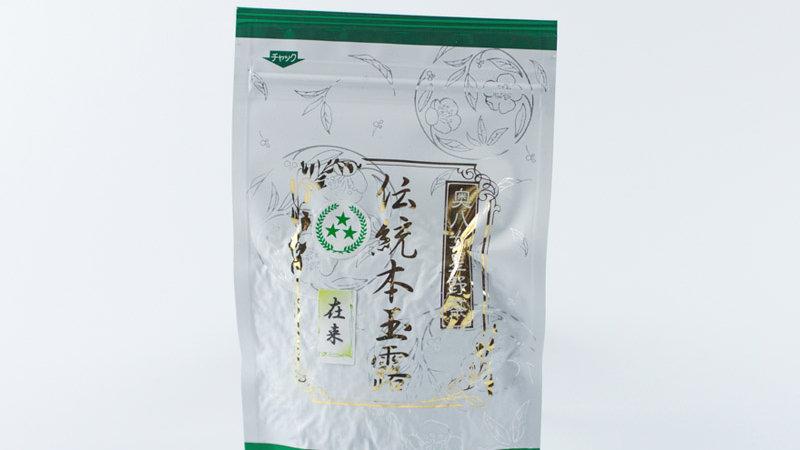 Premium Gyokuro three stars