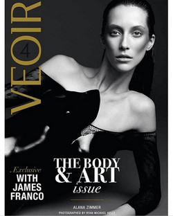 Veoir Magazine 2015 Cover Shoot
