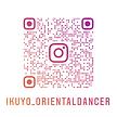 ikuyo_orientaldancer_nametag.png