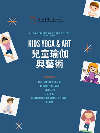 kids yoga & art (1).jpg