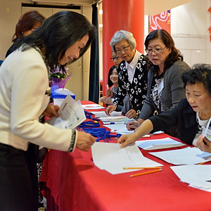 Chinese Cultural Centre 25th Anniversary