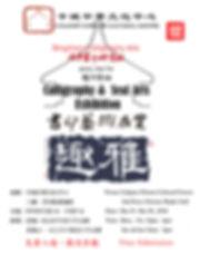 書展海報設計_001___ 2.jpg
