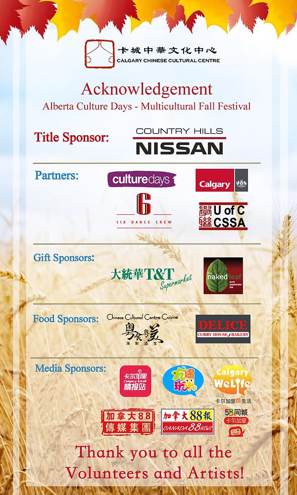 Alberta  Cultural Day 2018 Acknowledgeme