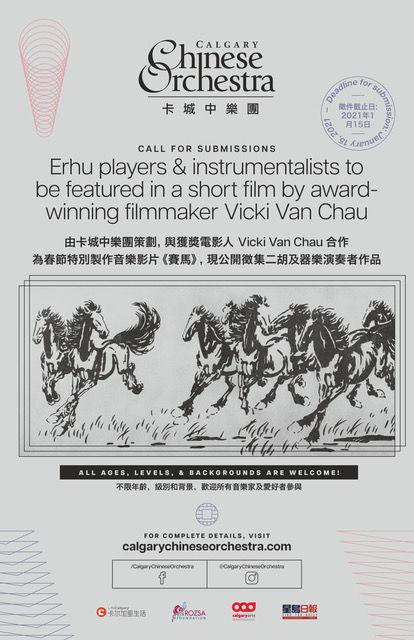CNY Poster v2.2.jpeg