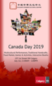 canadadayposter1.3.1 logos lesstext.png