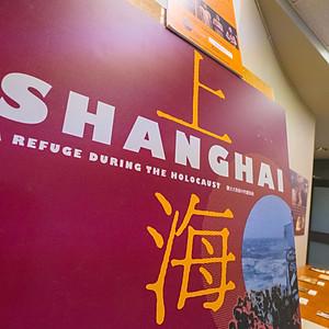 Shanghai Exhibit Opening Ceremony
