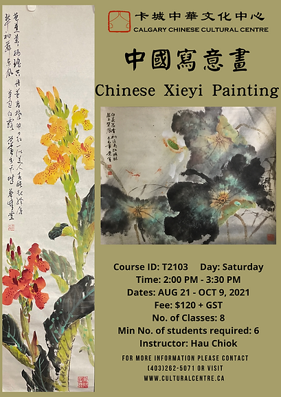 Xieyi Painting.png