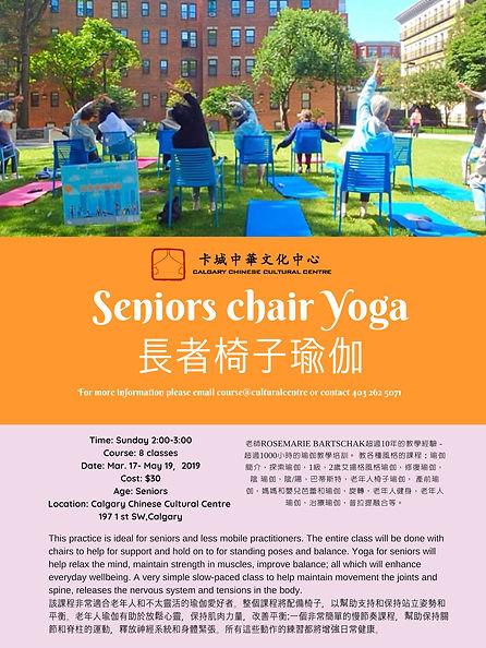 Senior Chair Yoga.jpg