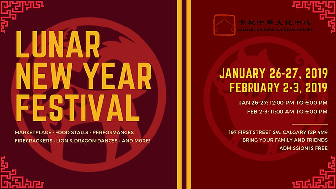 Lunar New Year Festival 2019.jpg