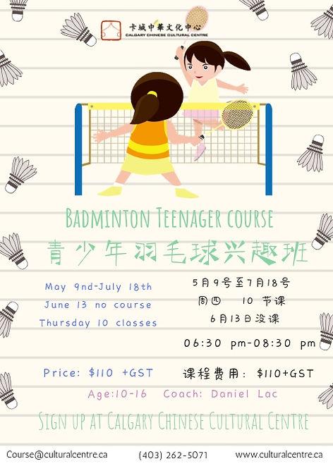 Badminton Poster-3.jpg