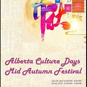 Alberta Cultural Day & Mid-Autumn Festival