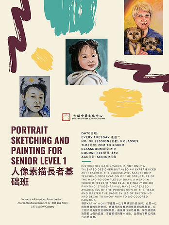 Portrait sketching and painting Level 1