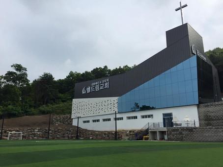 엘드림교회