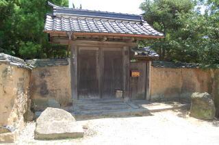 白石家の裏門