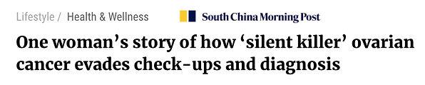 Soth China Morning Post.jpg