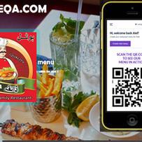 zaeqahotel-menu-online1 (1).jpg