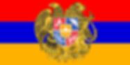 История Армении, Армения