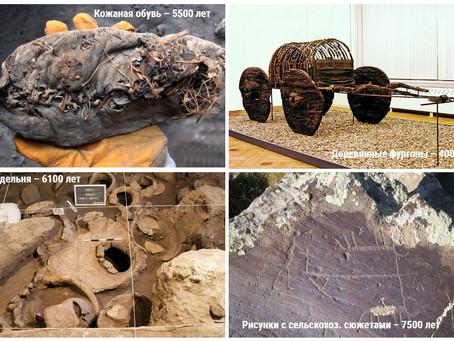 10 самых древних находок, обнаруженных в Армении