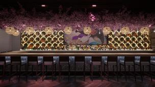 Koi Sushi Lounge & Hibachi