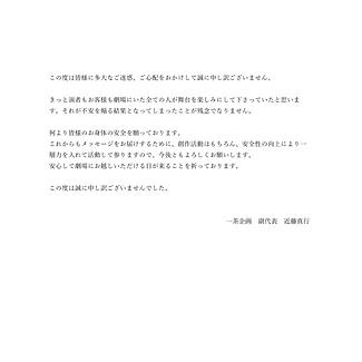 近藤.png