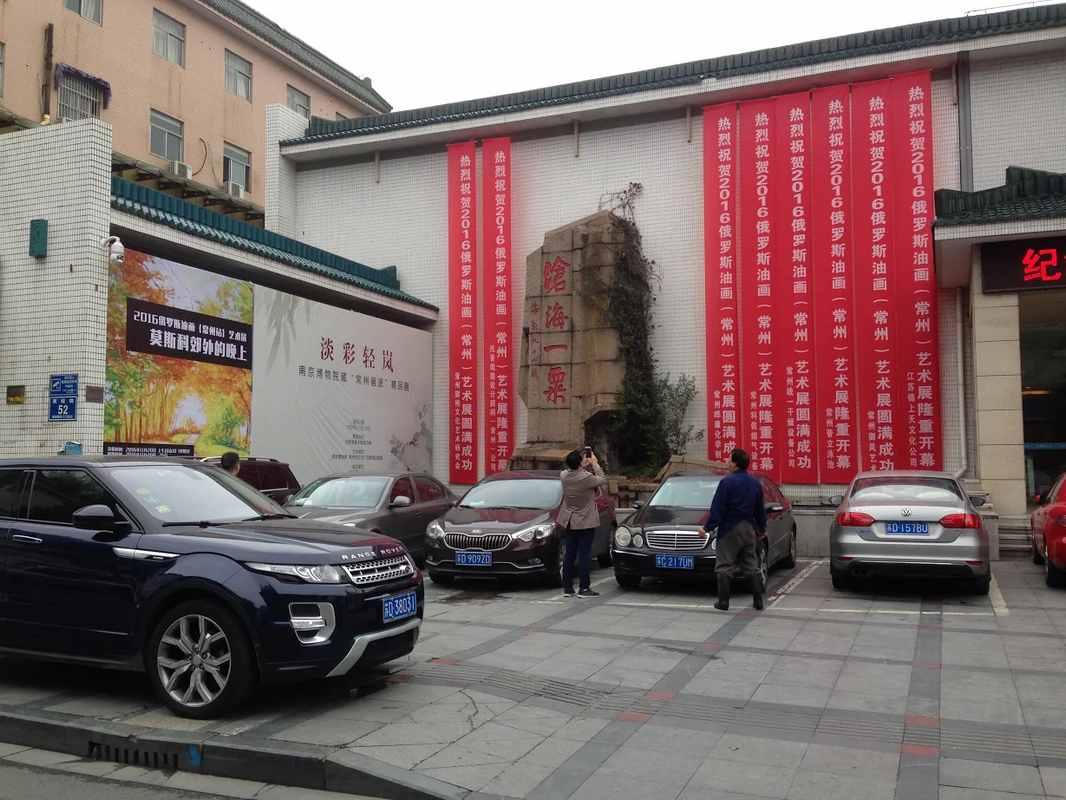 Выставка в Чанчжоу (10)