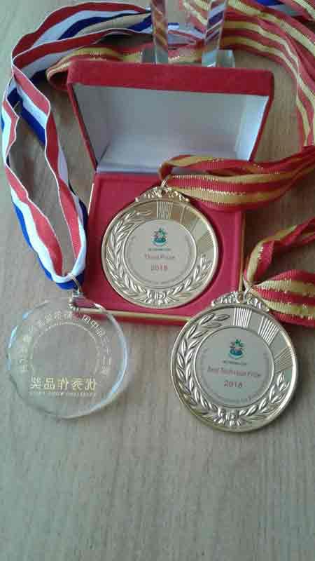 Медали.-Харбин