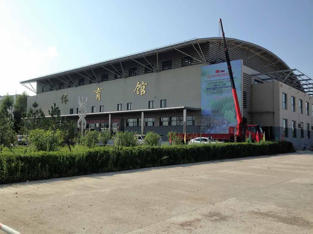 Поездка в Тунцзян (5)